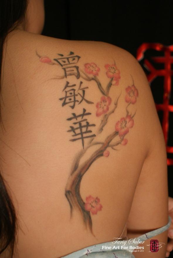 Feminine Tattoo Fine Art For Bodies